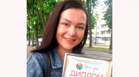 Лучший ведущий Брестской области работает в Мирском Доме культуры